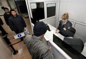 Как снять депортацию на 5 лет