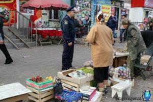Торговля на улице без разрешения штраф