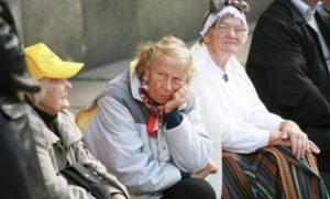 Повышение пенсионного возраста в уис последние новости