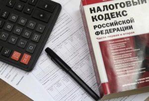 Платят ли налог при обмене квартиры в 2017 году
