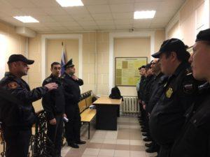 Осп по центральному ао 2 уфссп россии по москве старопетровский проезд