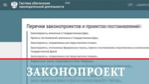 Развод 30000 рублей вступил в силу