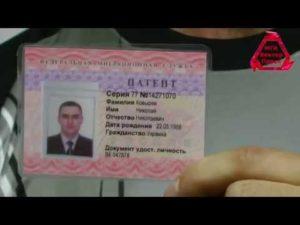 Сделать патент для граждан украины