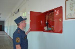 Запланированные проверки мчс пожарного надзора на 2018 год