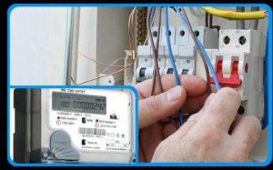 Как обнулить счетчик на электроэнергию
