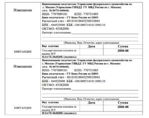 Госпошлина за водительское удостоверение тракториста стоимость 2017