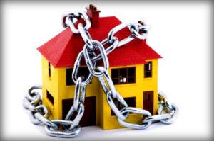 Арест на заложенное имущество для обеспечения иска