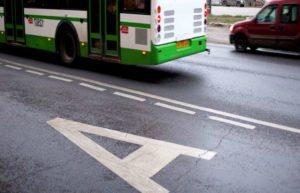Выезд на полосу для общественного транспорта отсутствует разметка