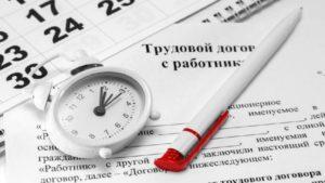 Входит ли больничный в 14 дней отработки при увольнении