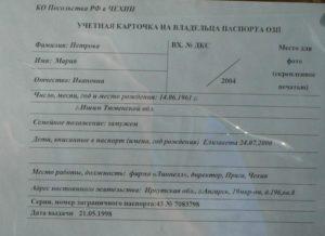 Посольство казахстана в москве какие документы нужны на замену паспорта