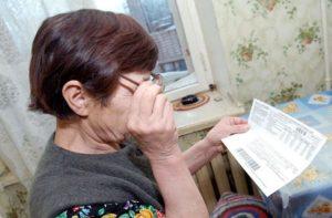 Взнос на капремонт льготы для пенсионеров