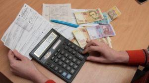 Правила оформления селикозного регресса в украине 2018