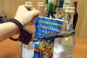 Наказание за торговлю спиртным на дому