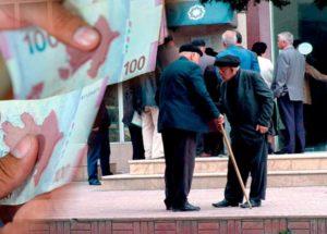 В азербайджане пенсия понизится