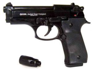 Газовые пистолеты нужно ли разрешение