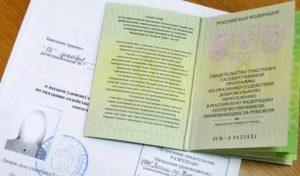 Какие документы нужны для выплаты подъемных по программе переселения