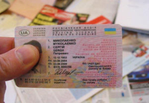 Срок годности украинских водительских прав в россии