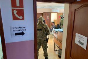 Пенсия подполковников фсб 2017