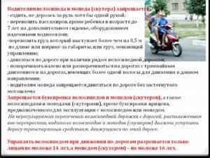 Можно ли ездить на скутере до 50 кубов с правами категории в