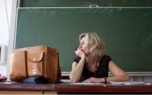 Зарплата учителей в башкирии в 2018 году свежие новости