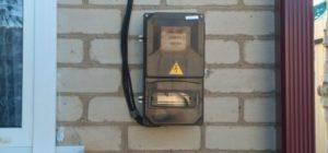 Закон о выносе электросчетчиков на улицу в деревнях