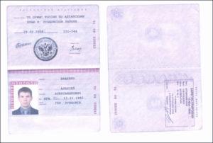 Как предоставить скан паспорта без последствий