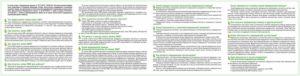 Какие анализы можно сдать в поликлинике бесплатно по омс взрослому