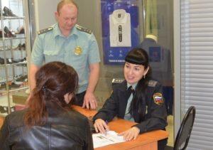 Служба приставов железнодорожного района ситникова