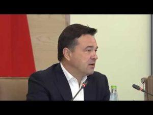 Почта губернатора московской области воробьева