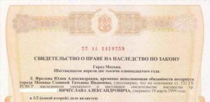 Обязательно ли регистрировать машину на себя после вступления в наследство