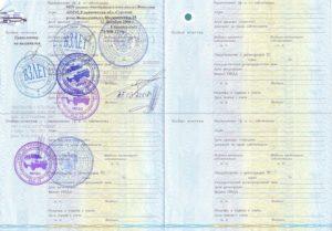 Как восстановить документы на машину если она списана