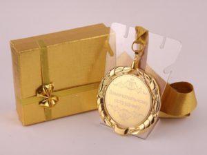 Сувениры для начальника при увольнении