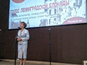 Льготы по погребению для жителей блокадного ленинграда