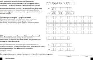 Образец заявления на снятие с учета ккт в налоговую 2017