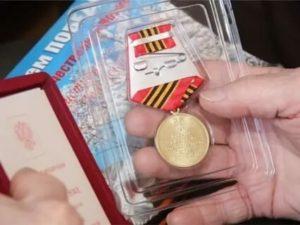 Как получить звание ветеран труда в 2018 году в хмао