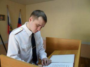 Инспектор службы безопасности должностная инструкция