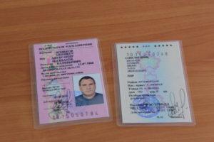 Права россии водительские машина с днр могу ли ездить