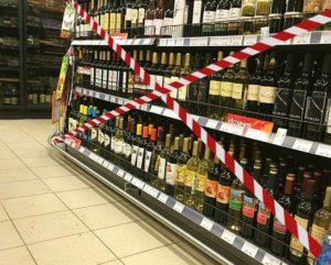 Время продажи алкоголя в розничных магазинах санкт петербурге 2017 году