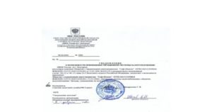 Информационное письмо о общей системе налогообложения образец