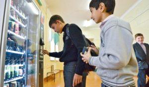 Вендинг в школах установка