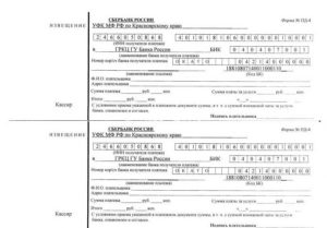 Гостехнадзор 42 квитанции техосмотр и госпошлина