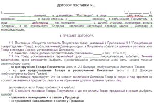 Договор аренда банкетного зала образец