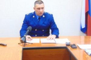 Саломаткин александр александрович прокурор