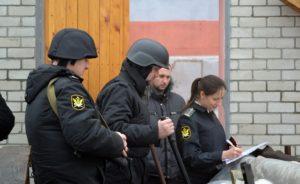 Бежицкий росп уфссп россии по брянской области
