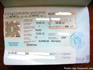 Можно ли лететь в белоруссию по российскому паспорту