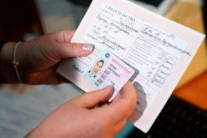 Замена прав при смене фамилии уфа