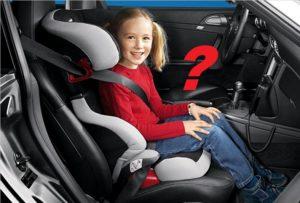 Пдд перевозка детей на переднем сиденье до 12 лет в рб