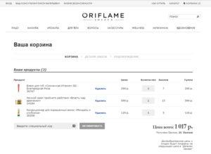 Орифлейм возвращает деньги за отмененный оплаченный заказ
