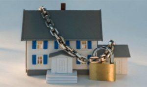 Проверить наложение ареста на имущество по фамилии