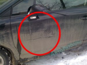Если поцарапал машину и не заметил и уехал